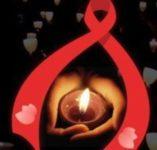 17 мая 2020 года – Международный день памяти людей, умерших      от СПИДа «Я знаю. Я действую. Я живу!»