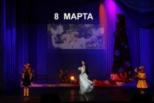 Торжественный концерт, посвящённый Дню женщин «Весенняя фантазия» в ГУК «Гродненский областной драматический театр»
