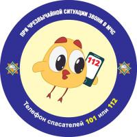 Служба 101 сообщает. Обстоятельства гибели людей на пожарах