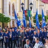1 Мая! Парад профессий и открытие сезона фонтанов