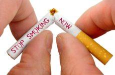«Стоп – табак!»