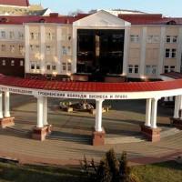 Гродненскому филиалу Учреждение образования «БИП – Университет права и социально-информационных технологий» – 25 лет