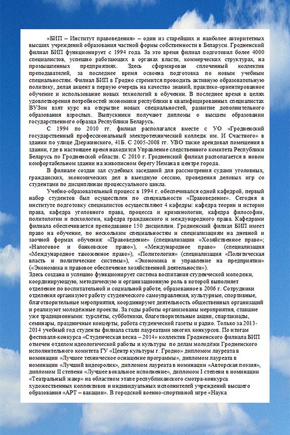 5. Текст-1. 30х20