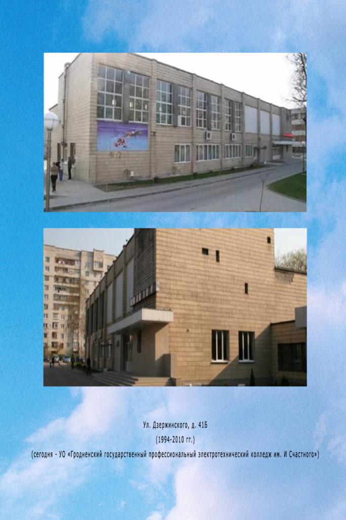 7. фото зданий 2. 30х20