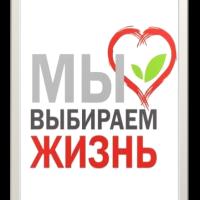 1 марта Международный день борьбы с наркоманией