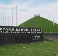 Возложение в честь празднования 76-ой годовщины освобождения Республики Беларусь от немецко-фашистских захватчиков