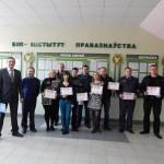 Вручение Сертификатов о прохождении «Специализированных курсов английского языка для сотрудников УВД»