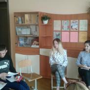 Тренинг самоопределения для участников клуба «Правоведы» на базе УО «СШ №39 г. Гродно»