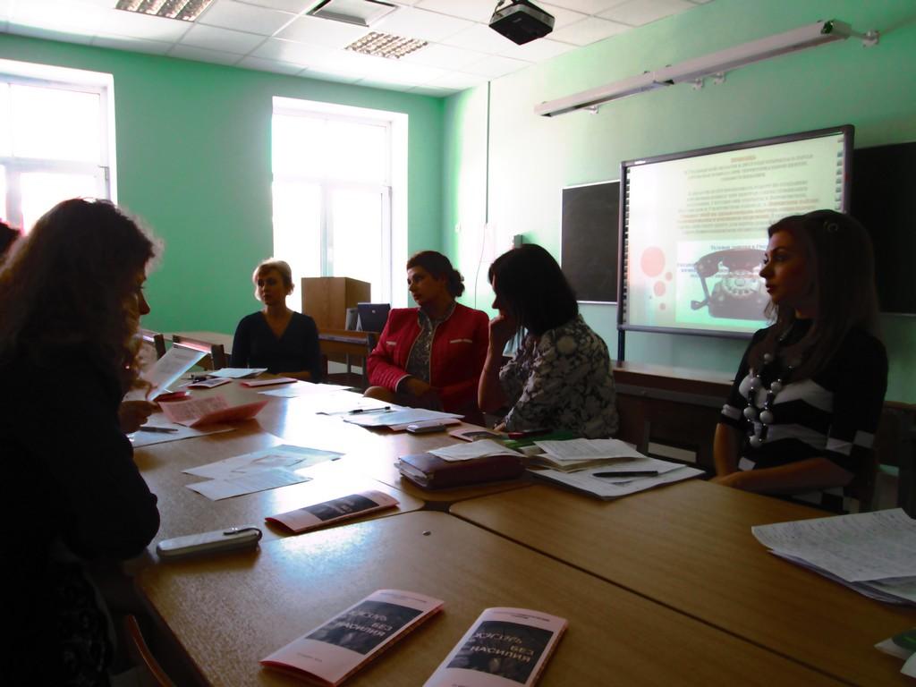 Психолого-педагогический семинар «Жизнь без насилия!»