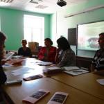 Отделение по воспитательной и социальной работе