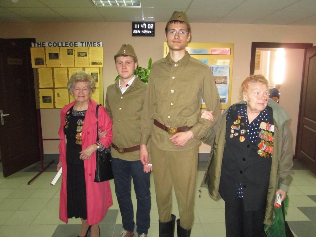 Встреча студентов с ветеранами Великой отечественной войны