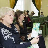 Обучающий семинар на тему «Актуальные вопросы трудового законодательства»