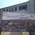 X юбилейный фестиваль национальных культур в Гродно