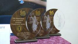VIII Олимпиада по правовым знаниям «ТЕРРИТОРИЯ  ПРАВА»