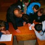 Городская военно-спортивная игра «Наука побеждать»