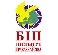 «Споем гимн Республики Беларусь»