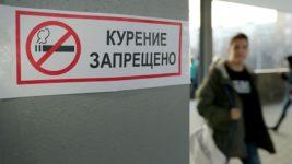 Декрет №2 «Об изменении декретов Президента Республики Беларусь», предусматривающий корректировку декретов от 17 декабря 2002 года №28 и от 18 октября 2007 года №4, регулирующих производство, оборот и потребление табачных изделий.