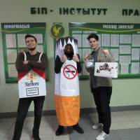 «Наш мир! Без табака!»