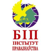 I Международная научная дистанционная студенческая конференция «ШАГ В НАУКУ – 2016»