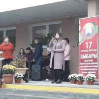 Выборы депутата Палаты представителей Национального собрания Республики Беларусь седьмого созыва