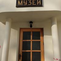 Экскурсия в Гродненский государственный музей истории религии