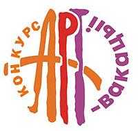 Республиканский фестиваль молодежного творчества «АРТ-вакации»