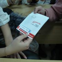День здоровья «Профилактика ВИЧ!»