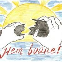 Конкурс эссе, приуроченный 75-летию освобождения Беларуси от немецко-фашистских захватчиков